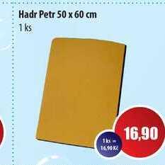 Hadr Petr 50 x 60 cm 1 ks